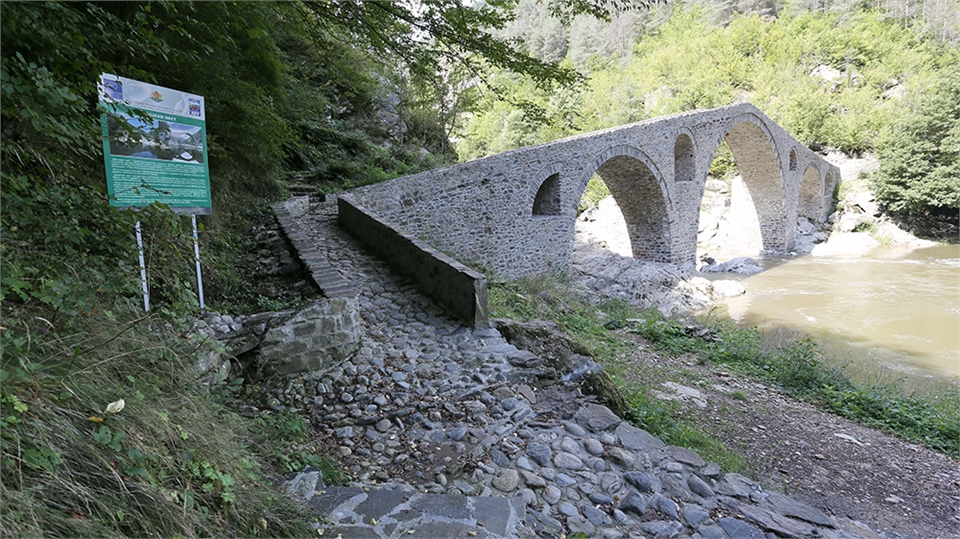 Across the Devil's Bridge and to the Heavenly Paths in Ardino